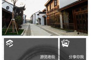 旅游微官网首页设计